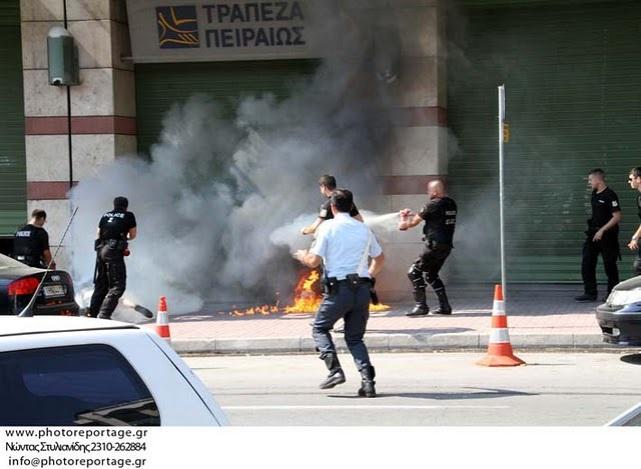 https://lmoutsa.files.wordpress.com/2011/10/16091129aftopirpolismostrapezapeiraios.jpg?w=300